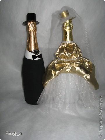 Вот такие жених и невеста у меня получились))) фото 2