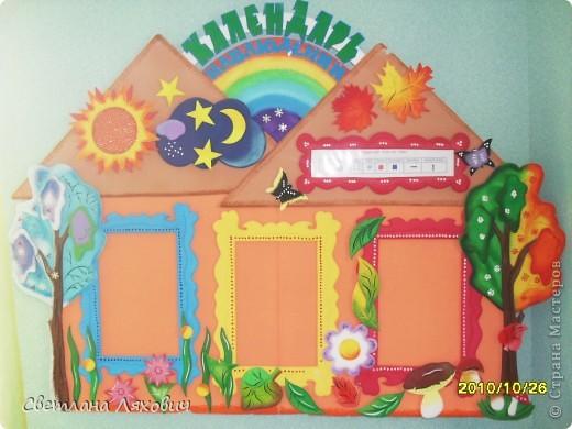 уголок по ПДД в детском саду фото 14