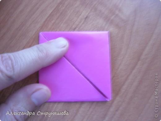 1.Приготовим 6 одинаковых квадратных листов бумаги. фото 18