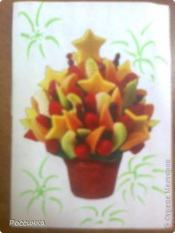 АТС Вкусные цветочки фото 2