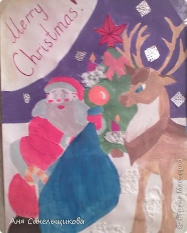 Эту стенгазету мы сделали для конкурса по английскому языку на Рождество.