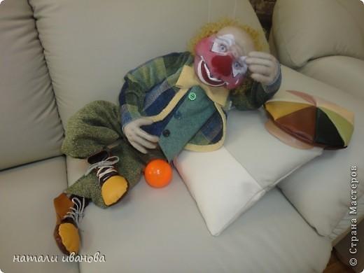 клоун Василий