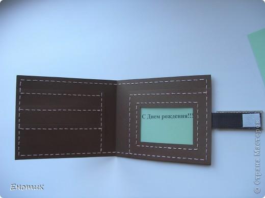 """Здравствуйте! Производство """"кожгалантереи"""" продолжается.))) На этот раз сделала конверт-портмоне для начальника нашего подразделения. Декор практически отсутствует: добивалась максимального сходства с настоящим мужским кошельком. Использовала бумагу для пастели--нравится, что в сочетании со строчкой она очень напоминает кожу. фото 9"""