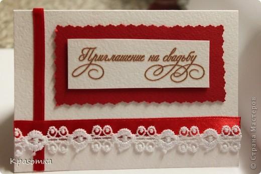 У родственников скоро свадьба. И меня попросили заняться приглашениями. Свадьба будет цветная. Основные цвета - красный и белый. Решила отсюда и плясать. Это моя первая серьезная работа. Сделала несколько эскизов. Невесте еще не показывала. Решила сразу же показать Вам, мои друзья. Помогите советом или критикой. Может что-то исправить, подправить надо?  фото 2
