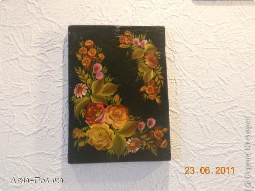 Это мои работы по росписи, работы сделаны больше 10 лет назад, но моя мама самая преданная поклонница сохранила из и на ее кухне они еще живут.  фото 6