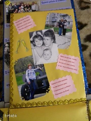 Эту коробочку мы все создали для нашей мамочки на юбилей!!!!! Коробка - раскладушка!!! фото 13