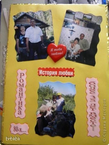 Эту коробочку мы все создали для нашей мамочки на юбилей!!!!! Коробка - раскладушка!!! фото 12