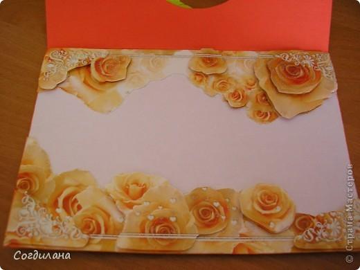 Новая открыточка)) с 3Д фото 2