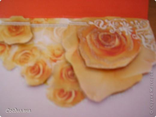 Новая открыточка)) с 3Д фото 3