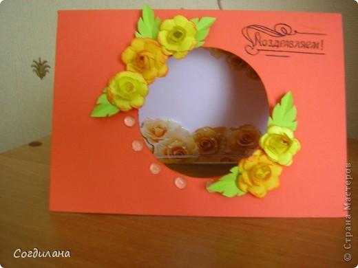 Новая открыточка)) с 3Д фото 1