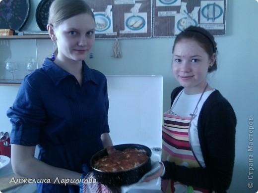 Пирог фото 1