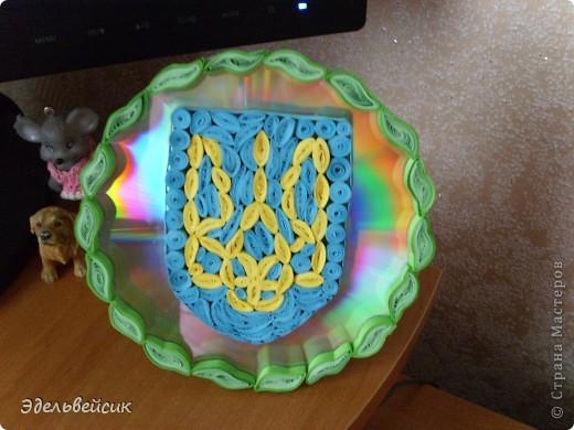 """Герб и статья """"Я - украинец"""" фото 3"""
