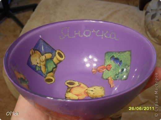 Тарелочка для Малышки фото 1
