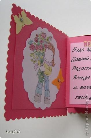 Коробочка и открытка были сделаны на скорую руку и уже подарены подруге на день рождение. Благодаря Стране мастеров не пришлось долго выдумывать. Хочу сказать большое спасибо Всем мастерицам за прекрасные работы и идеи!  фото 3