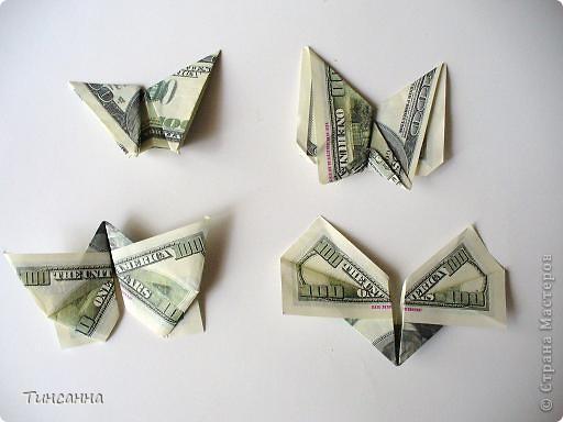 Манигами (Moneygami от анг. money- деньги) - это разновидность оригами, в котором модели выполняются из денежных купюр.  Разные бабочки. фото 1