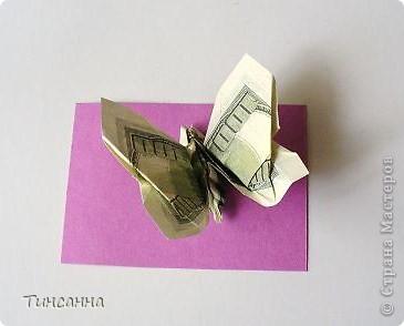 Манигами (Moneygami от анг. money- деньги) - это разновидность оригами, в котором модели выполняются из денежных купюр.  Разные бабочки. фото 2