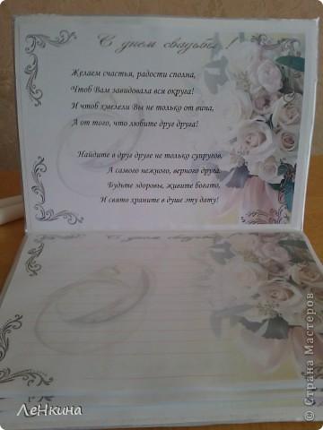 Доделала к наборчику со стразами книгу для пожеланий и свечки фото 4