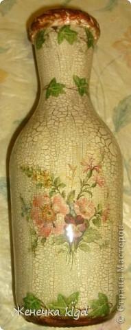 Ваза (из бутылки из под вина) фото 3