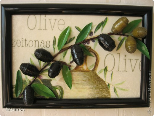 Оливки