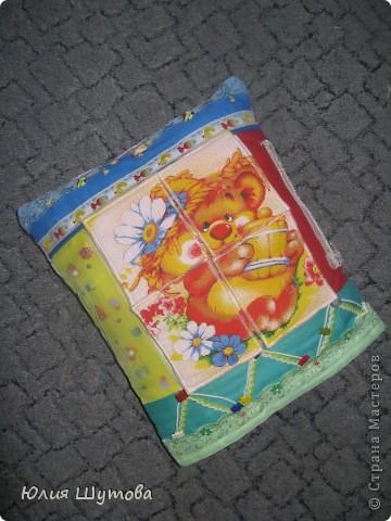 Детская подушка с развивающими элементами.Сейчас расскажу,как её шила... фото 1
