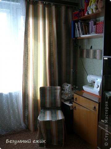 Это первый опыт шитья из портьерной ткани. фото 1