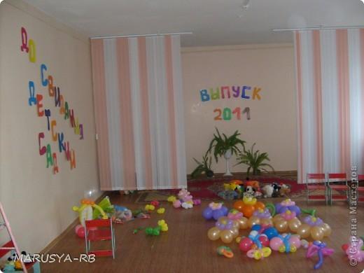 Так я решила оформить зал для выпускного в садике фото 3