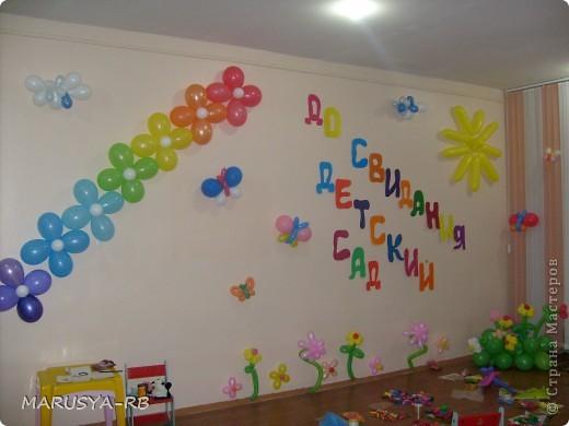 Украшение зала в детском саду своими руками фото