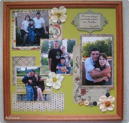 Такой подарок я сделала своей сестре на ее день рождения. На фотографиях ее муж и сын. фото 1