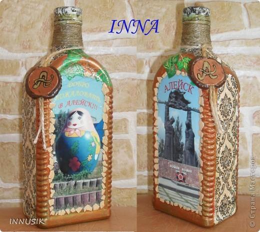 """Возникла идея сделать памятные бутылочки для гостей и жителей своего города. Работы назвала """"Добро пожаловать в Алейск"""".  Вот что у меня получилось: фото 2"""