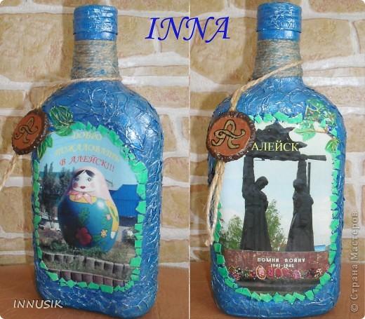"""Возникла идея сделать памятные бутылочки для гостей и жителей своего города. Работы назвала """"Добро пожаловать в Алейск"""".  Вот что у меня получилось: фото 3"""