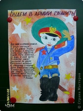 Молодого солдата рисовала Симченко Софья, 4 класс. фото 1