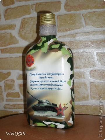 """Возникла идея сделать памятные бутылочки для гостей и жителей своего города. Работы назвала """"Добро пожаловать в Алейск"""".  Вот что у меня получилось: фото 5"""