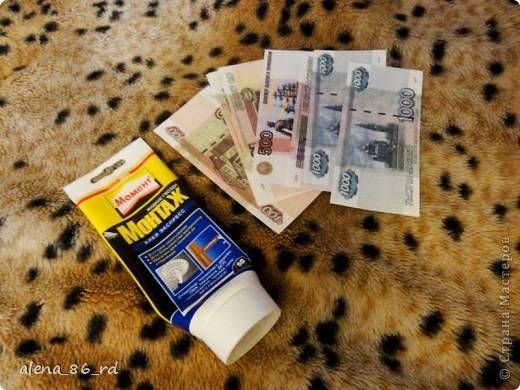 Вот оно какое денежное дерево, сделала подружке в подарок на День Рождения! Что бы сделать такое же, вам понадобится: - сувенирные банкноты, у кого есть возможность, можно взять и настоящие :) - газета - любая палочка (для ствола) - шпагат - кашпо - алебастр - супер клей, или жидкие гвозди - монетки (в моем случае это настоящие 1, 5 и 10 копеек)  фото 2