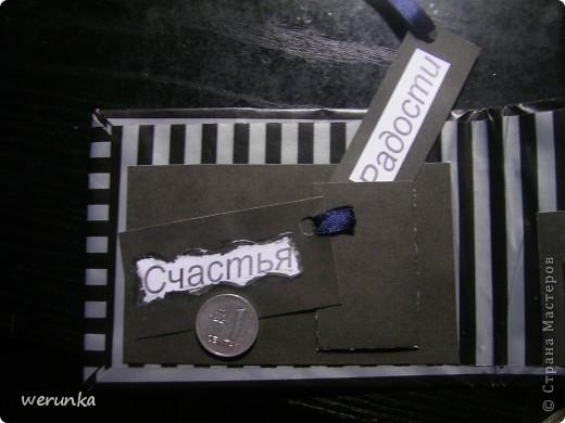 Открытка. фото 1