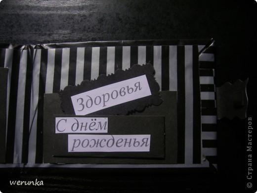 Открытка. фото 2