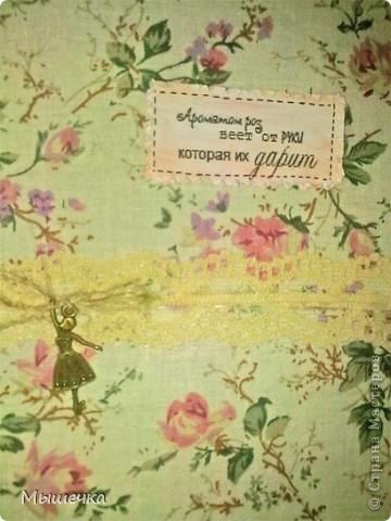 Это еще один мой блокнот, моя гордость. Делала я его на заказ. Украшений минимум, ведь он для дамы, в возрасте. фото 2