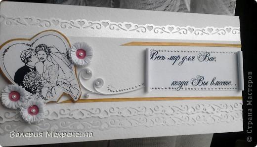Свадебная открытка фото 1