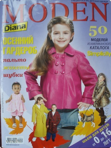 Дочь сама выбирала ткань .С удовольствием носила всю весну. фото 4