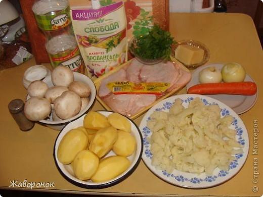Доброго всем времени суток! Вдохновленная успехом предыдущей запеканки (http://stranamasterov.ru/node/209683), решила показать еще один любимый рецепт запеченного блюда. фото 2