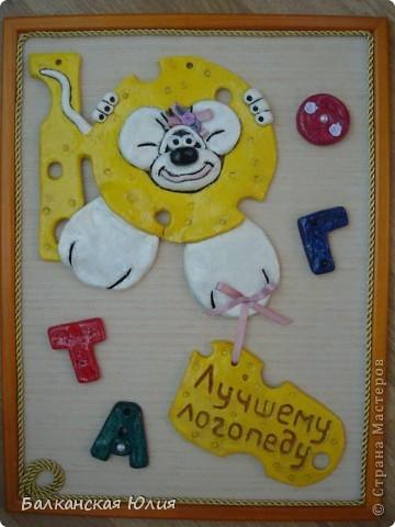 Для логопеда моего ребёнка решили сделать приятную поделку, в знак благодарности за три года индивидуальной работы. фото 1