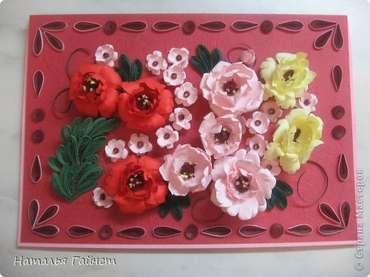 Подарочная открытка на день рождения. Конструкция мольберт. Люблю такие цветы!Попробовала сделать немного по-разному.И новые полосочки для квиллинга - так нравятся!!! фото 2
