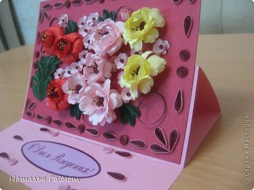 Подарочная открытка на день рождения. Конструкция мольберт. Люблю такие цветы!Попробовала сделать немного по-разному.И новые полосочки для квиллинга - так нравятся!!! фото 10