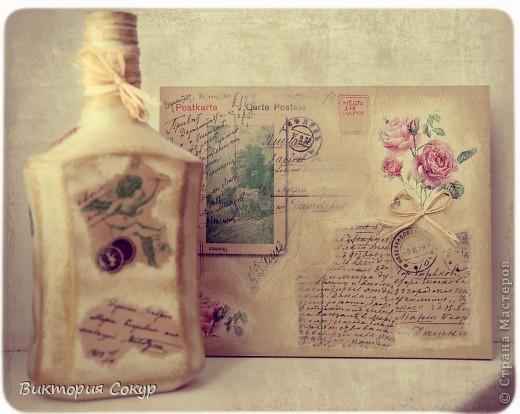 Письмо! фото 1