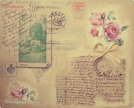 Письмо! фото 2