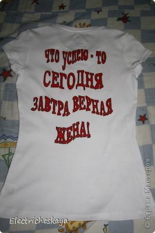 """Решила, что невеста должна  выделяться и придумала сделать футболку. Но так, как говориться, """"хорошая мысля приходит опосля"""".  фото 2"""
