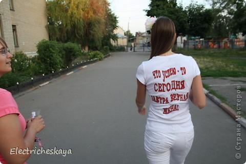 """Решила, что невеста должна  выделяться и придумала сделать футболку. Но так, как говориться, """"хорошая мысля приходит опосля"""".  фото 9"""