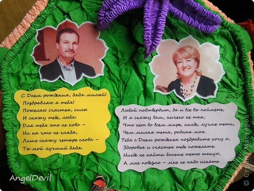 Тортик на день рождения фото 4