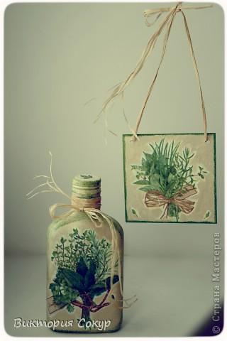Травы! фото 1