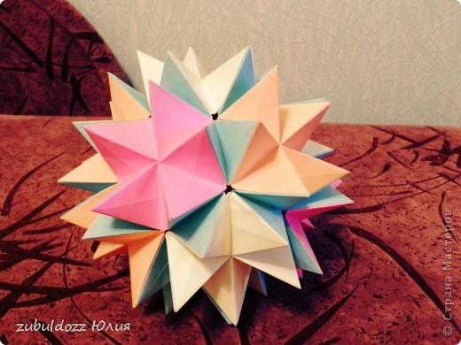 """Кусудама №4 """"Цветущий шар"""" (Хотя я бы его назвала """"Фокусный"""") фото 6"""