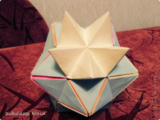 """Кусудама №4 """"Цветущий шар"""" (Хотя я бы его назвала """"Фокусный"""") фото 4"""